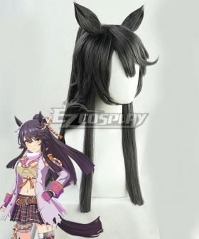 Uma Musume: Pretty Derby Game Narita Brian Purple Cosplay Wig