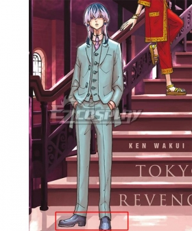 Tokyo Revengers Rindo Haitani Blue Cosplay Shoes