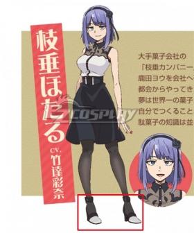 Dagashi Kashi Season 2 Hotaru Shidare Black White Cosplay Shoes
