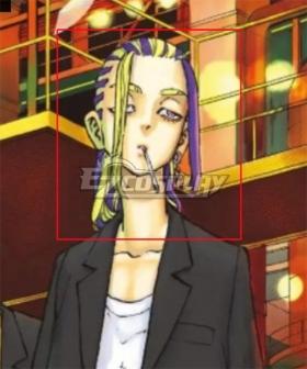Tokyo Revengers Brahman Wakasa Imaushi Golden Purple Cosplay Wig