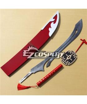 DMMD Dramatical Murder Koujaku's Sword PVC Replica Cosplay Prop