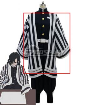 Demon Slayer: Kimetsu no Yaiba Obanai Iguro White Cosplay Costume Only Coat