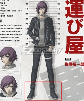 Akudama Drive Courier Hakobiya Black Cosplay Shoes