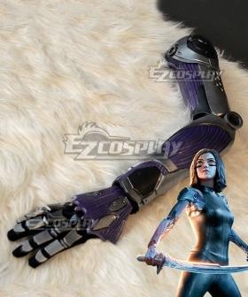 Alita: Battle Angel Alita Brown Arms Cosplay Accessory Prop