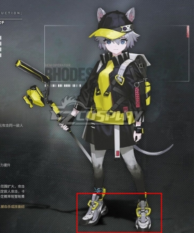 Arknights Click White Cosplay Shoes