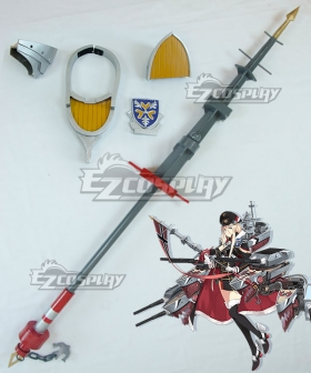 Azur Lane Bismarck New Edition Stave Armor Cosplay Weapon Prop
