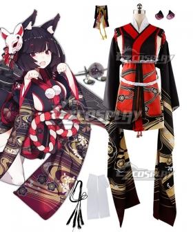 Azur Lane Yamashiro Cosplay Costume