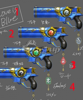 Bayonetta 2 Bayonetta Love Is Blue Gun Cosplay Weapon Prop