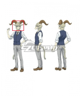 Beastars Pina Grey Cosplay Wig + Ears