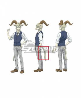 Beastars Pina Tail Cosplay Accessory Prop