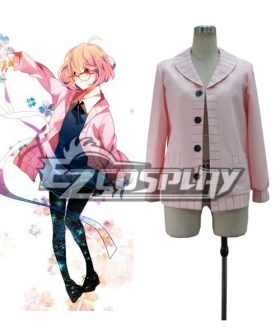 Beyond the Boundary Kyokai no Kanata Kuriyama Mirai Blazer Cosplay Costume