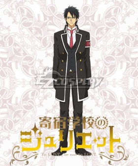 Boarding School Juliet Kishuku Gakkou No Juliet Airu Cosplay Costume