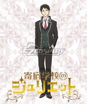 Boarding School Juliet Kishuku Gakkou No Juliet Chizuru Maru Cosplay Costume