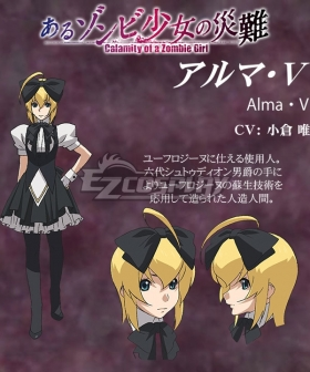 Calamity of the Zombie Girl Aru Zombie Shoujo no Sainan Alma V Cosplay Costume