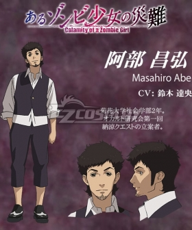 Calamity of the Zombie Girl Aru Zombie Shoujo no Sainan Masahiro Abe Cosplay Costume