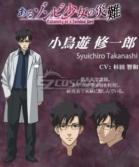 Calamity of the Zombie Girl Aru Zombie Shoujo no Sainan Syuichiro Takanashi Cosplay Costume