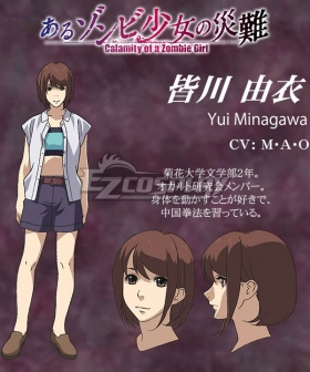 Calamity of the Zombie Girl Aru Zombie Shoujo no Sainan Yui Minagawa Cosplay Costume