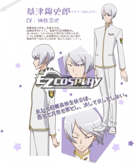 Cute High Earth Defense Club LOVE! Conquest Club  Kinshiro Kusatsu Uniform Cosplay Costume