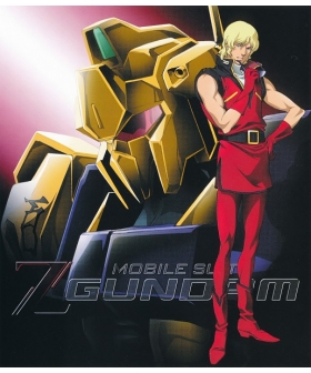 Gundam Char Aznable Cosplay Costume