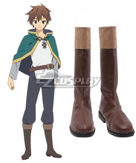 Kono Subarashii Sekai ni Shukufuku o Kazuma Sato Brown Shoes Cosplay Boots - A Edition