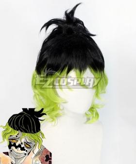 Demon Slayer: Kimetsu no Yaiba Gyutaro Black Green Cosplay Wig