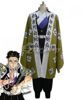 Demon Slayer: Kimetsu No Yaiba Gyomei Himejima Cosplay Costume