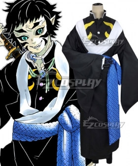 Demon Slayer: Kimetsu No Yaiba Kaigaku Cosplay Costume