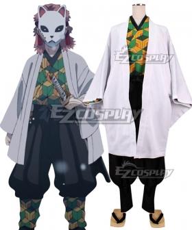 Demon Slayer: Kimetsu no Yaiba Sabito Cosplay Costume - No Shoes