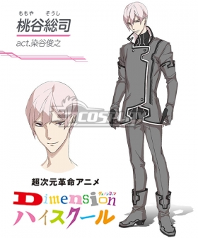 Dimension High School Shouji Momotani Cosplay Costume