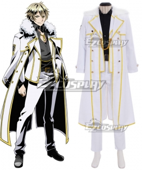 Divine Gate Arthur Cosplay Costume