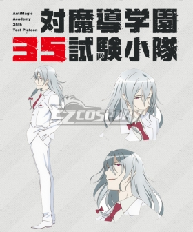 AntiMagic Academy The 35th Test Platoon Taimadou Gakuen 35 Shiken Shoutai Ohtori Sougetsu Cosplay Costume