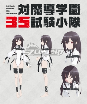 AntiMagic Academy The 35th Test Platoon Taimadou Gakuen 35 Shiken Shoutai Kusanagi Kiseki Cosplay Costume
