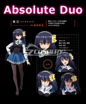 Absolute Duo Tomoe Tachibana Cosplay Costume