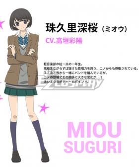 Anonymous Noise Fukumenkei Noise Ayumi Kurose Miou Suguri Cosplay Costume