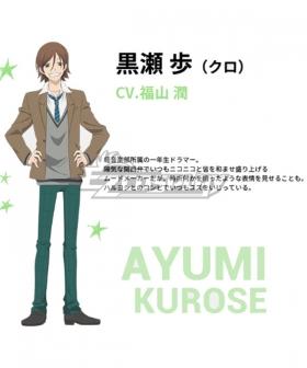 Anonymous Noise Fukumenkei Noise Ayumi Kurose Cosplay Costume