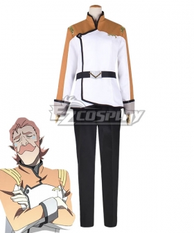Voltron: Legendary Defender Season 8 Coran Cosplay Costume