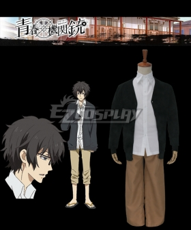Aoharu x Machinegun Aoharu x Kikanjuu Tooru Yukimura Toy ☆ Gun Gun Team Cosplay Costume