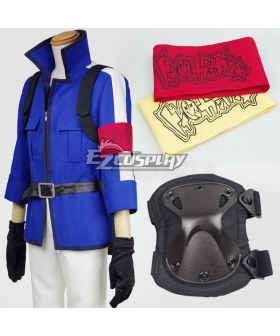 Aoharu x Machinegun Aoharu x Kikanjuu Masamune Matsuoka Toy ☆ Gun Gun Team Fighting Version Cosplay Costume