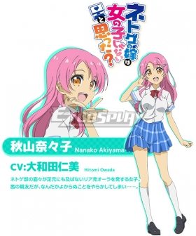And you thought there is never a girl online? Nanako Akiyama Uniforms Cosplay Costume