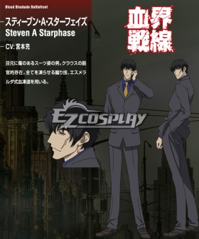 Blood Blockade Battlefront Steven A Starphase Cosplay Costume