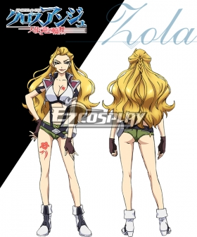 Cross Ange Tenshi to Ryu no Rinbu Zola Cosplay Costume