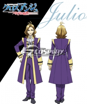 Cross Ange Tenshi to Ryu no Rinbu Julio Cosplay Costume