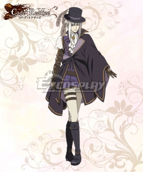 Code: Realize Guardian of Rebirth Saint Germain Cosplay Costume