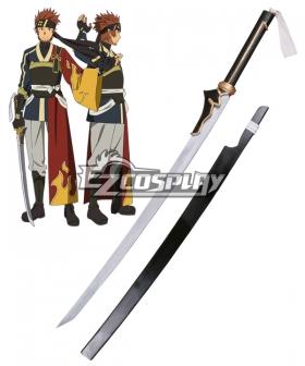 Sword Art Online II SAO Fuurinkazan Furinkazan Tsuboi Ryoutarou Tsuboi Ryotaro Klein Extra Edition Sword Cosplay Prop
