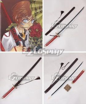ZONE-00 Saburo Kujo Sword Cosplay Weapon Prop
