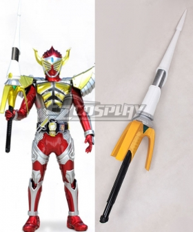 Kamen Rider Gaim Baron Spear Cosplay Weapon Prop