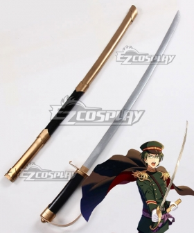 Ensemble Stars Skilled Strategist's Blade Keito Hasumi Sword Cosplay Weapon Prop