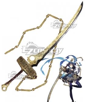 SINoALICE Alice Breaker Sword Cosplay Weapon Prop