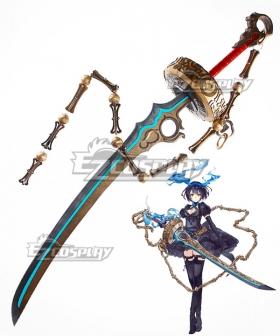 SINoALICE Alice Breaker Sword Chain Cosplay Weapon Prop