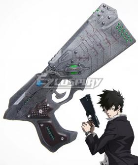 Psycho Pass Akane Tsunemori Shinya Kogami Nobuchika Ginoza Dominator Gun Cosplay Weapon Prop